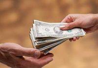 Как правильно занять самому или дать в долг