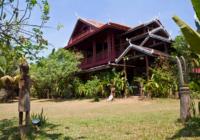 Камбожда: сельский кхмерский дом