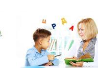 Речевые нарушения у ребёнка: причины и устранение проблем
