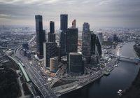 Знакомая незнакомая Москва