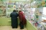 Правительство будет ежемесячно отчитываться о мониторинге цен на лекарства