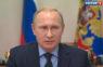 Путин поручил создать сеть госаптек (видео)