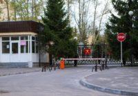 Россия может оштрафовать Германию за срыв контракта по созданию учебного полигона