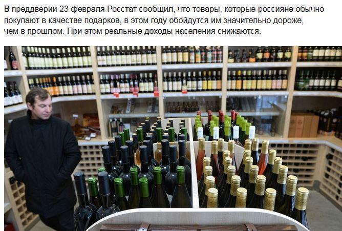 Росстат сообщил о росте цен на продукты и алкоголь