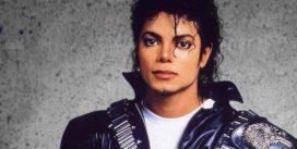 Майкл Джексон был химически кастрирован в детстве
